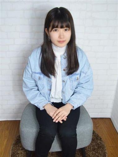 いちか 東京現役女子大生ガイド - 新宿・歌舞伎町風俗