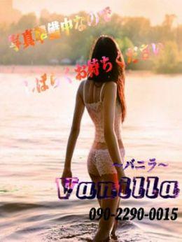 【体験】ゆうか | バニラ-Vanilla- - 福山風俗