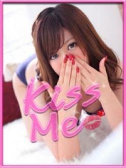 るか|Kiss meでおすすめの女の子