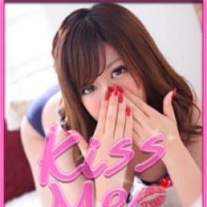 るか | Kiss me - 太田風俗