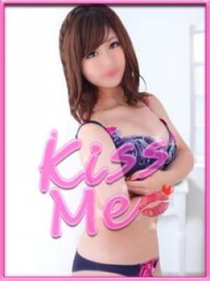 るか(Kiss me)のプロフ写真2枚目
