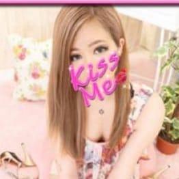 「☆☆グランドオープン割引☆☆」07/23(金) 13:02   Kiss meのお得なニュース