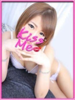 しろ | Kiss me - 太田風俗