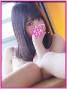 さゆり | Kiss me - 太田風俗
