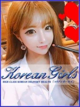 ゆき | Korean Girls - 太田風俗