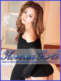 りあ | Korean Girls - 太田風俗