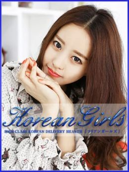 かおり | Korean Girls - 太田風俗