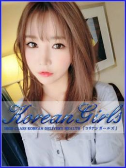 みか | Korean Girls - 太田風俗