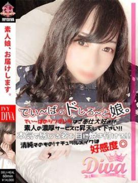 朝倉りょう|IVY Divaで評判の女の子