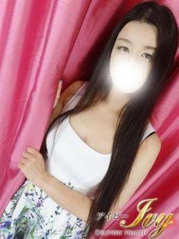 さくら◇美しく優しい彼女◇   IVY(アイビー) - 名古屋風俗