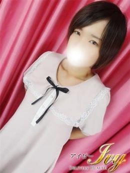 あいる◇60分13000円◇   IVY(アイビー) - 名古屋風俗