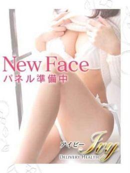 ことこ◇美形美白天使♪◇ | IVY(アイビー) - 名古屋風俗