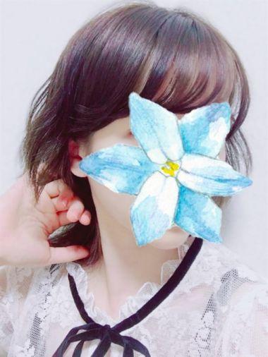 はる|美少女リフレ添い寝小町 - 祇園・清水(洛東)風俗