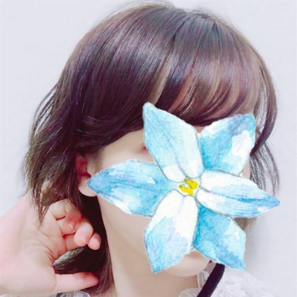 美少女リフレ添い寝小町 - 祇園・清水(洛東)派遣型風俗