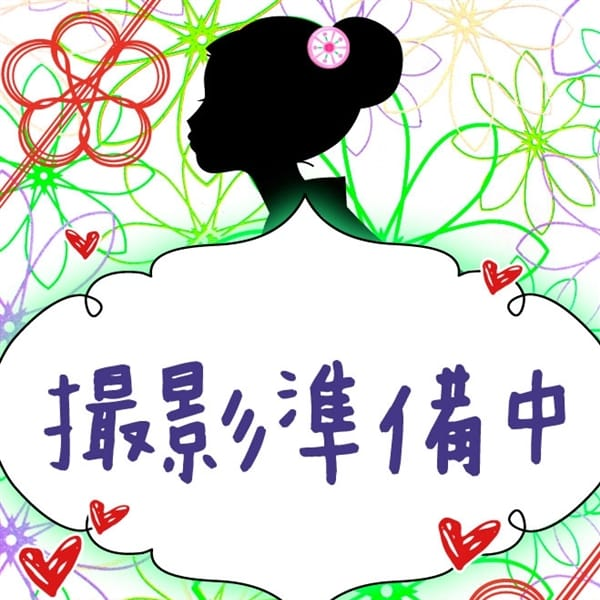 「京都の祇園で本格的な添い寝リフレ店がNEW OPEN♪」10/20(土) 21:28 | 美少女リフレ添い寝小町のお得なニュース