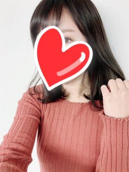 るか | 美少女リフレ添い寝小町 - 祇園・清水風俗