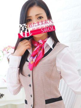 黒木さな|着たまま素人S級OL熊谷店で評判の女の子