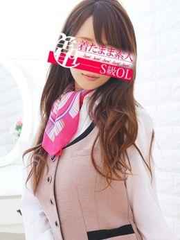 桜いろは | 着たまま素人S級OL熊谷店 - 熊谷風俗
