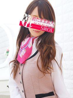 桜いろは|着たまま素人S級OL熊谷店でおすすめの女の子