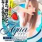 AQUA(アクア)の速報写真