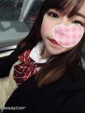 たに|JKリフレ裏オプション秋葉原店でおすすめの女の子