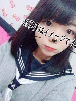 はるか | JKリフレ裏オプション秋葉原店 - 上野・浅草風俗