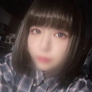 あきな★電マ無料★