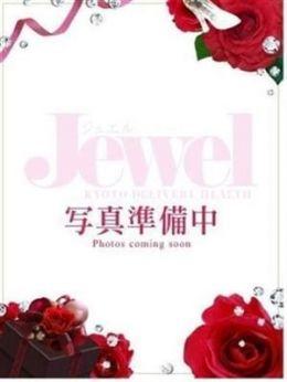ティファニー★完全業界未経験 | 京都Jewel - 河原町・木屋町風俗