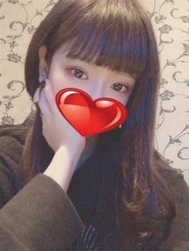りいな☆電マ&オナニー鑑賞☆|京都Jewelで評判の女の子