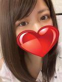 あやり☆未経験※ご予約必須☆|京都Jewelでおすすめの女の子