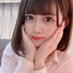 みこ☆聖水OP無料☆【こんな可愛い子がいたのか!?】   京都Jewel(河原町・木屋町)