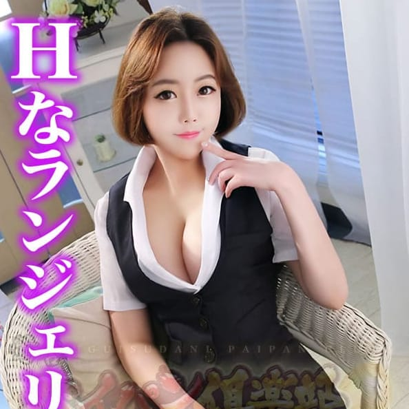 カンナ【キレイ系ルックス】   パイパン倶楽部(鶯谷)