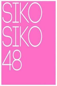 竹内ねね|新感覚のオナクラ専門店 SIKO-SIKO48で評判の女の子