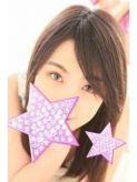 工藤りさ|新感覚のオナクラ専門店 SIKO-SIKO48でおすすめの女の子