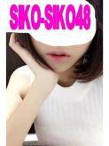 松岡えりな|新感覚のオナクラ専門店 SIKO-SIKO48でおすすめの女の子