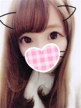早乙女ちか | 新感覚のオナクラ専門店 SIKO-SIKO48 - 千葉市内・栄町風俗