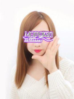 岩田 リオ | MOMOKAN - 新橋・汐留風俗