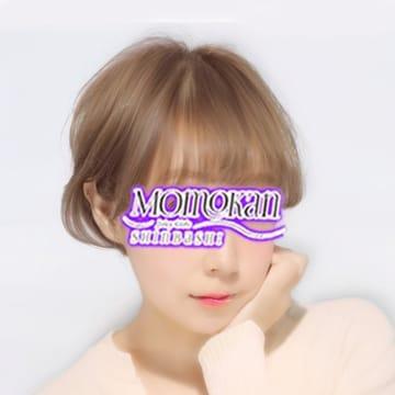 池田 ナギ|MOMOKAN - 新橋・汐留ピンサロ
