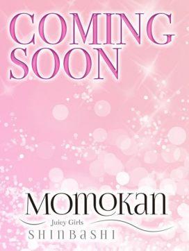 白石 レミ|MOMOKANで評判の女の子