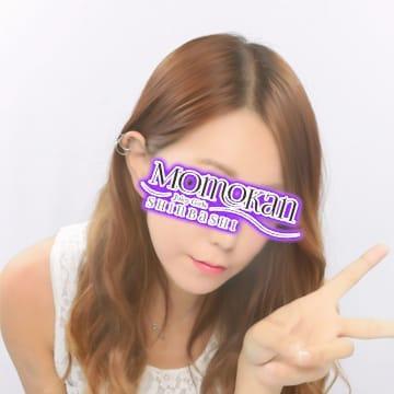 「毎月開催中!恒例 各曜日イベント☆☆☆☆!!!」09/21(金) 10:59 | MOMOKANのお得なニュース