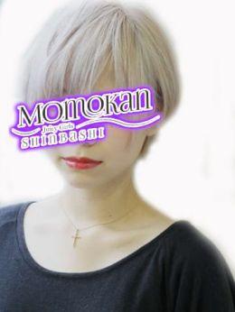 柚木 ハルノ | MOMOKAN - 新橋・汐留風俗