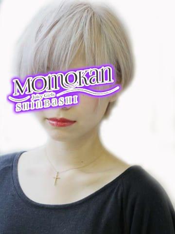 柚木 ハルノ|MOMOKAN - 新橋・汐留風俗