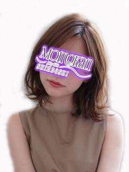 栗原 イブキ | MOMOKAN - 新橋・汐留風俗