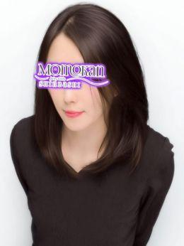 西村 マイコ   MOMOKAN - 新橋・汐留風俗