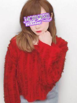 叶 ユリア | MOMOKAN - 新橋・汐留風俗