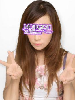 椎名 ミオ | MOMOKAN - 新橋・汐留風俗