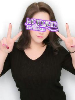 古川 リオ | MOMOKAN - 新橋・汐留風俗