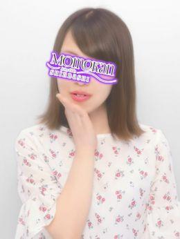 村上 シルク | MOMOKAN - 新橋・汐留風俗