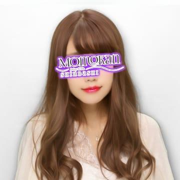 「新人です♡優しくして下さい☆☆!!!!!!」09/12(水) 11:44 | MOMOKANのお得なニュース
