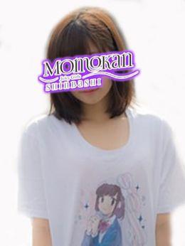 設楽 ヤヨイ | MOMOKAN - 新橋・汐留風俗
